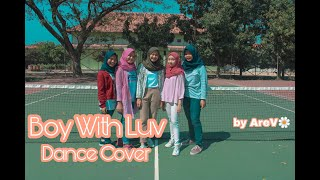 BTS (방탄소년단) - '작은 것들을 위한 시 (BOY WITH LUV) feat Halsey' Hijab Dance Cover by AreV (Indonesia)