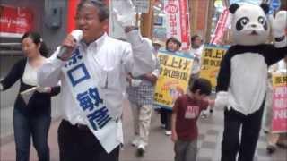 2013年7月14日(日)午後、長崎市の住吉・浜町・新大工の商店街...