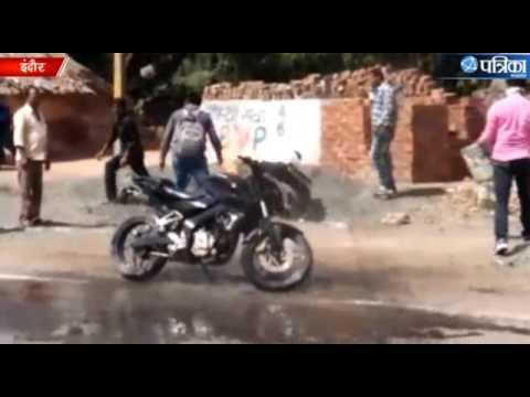 Fire on bike | Bajaj Pulsar 200 NS fire on road at Indore MP