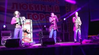 Концерт группы САДко в Глазове на Дне города 12 09 2015(Видео предоставил Планкин Александр (Глазов), 2015-09-27T19:33:36.000Z)