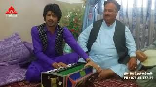 Paigham munawar pashto new tappay