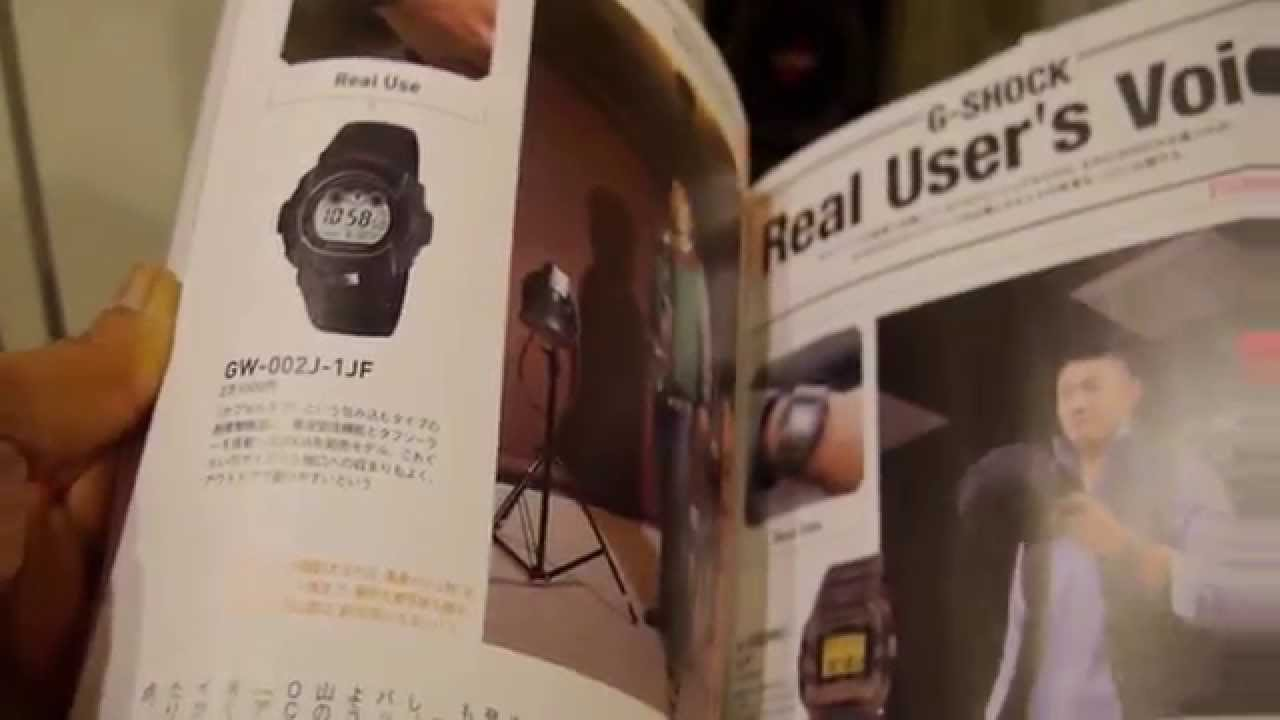 G-shock 30th Anniversary Perfect Bible Pdf