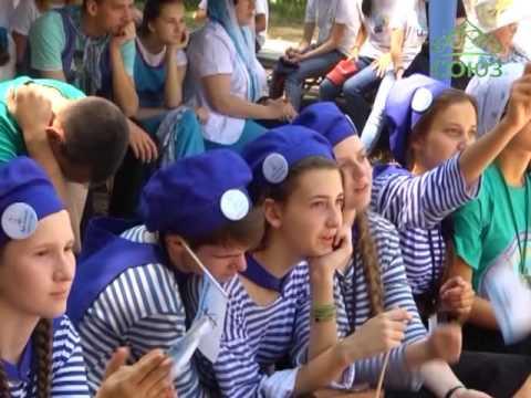 знакомства православной молодежи