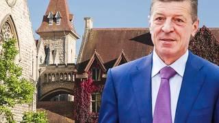 Вице-премьер Козак заплатил 9 миллионов за учебу дочери в британском «Хогвартсе» | Новости Лайф