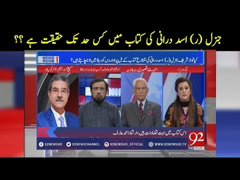 News Room | 26 May 2018 | 92NewsHD