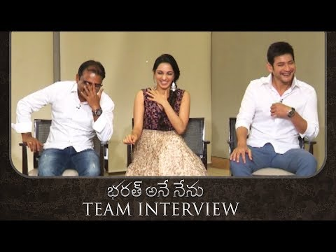 Bharat Ane Nenu Team Interview   Mahesh Babu   Siva Koratala   Kiara Advani