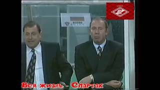Гол Валерия Карпина Франция Россия 2 3 05 06 1999 год