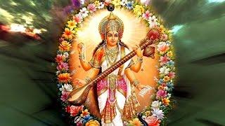 Download Priyanka Chitriv | Veena Vadini Var De | Original MP3 song and Music Video
