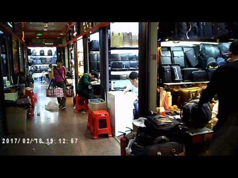Shengjia Leather Trading Center