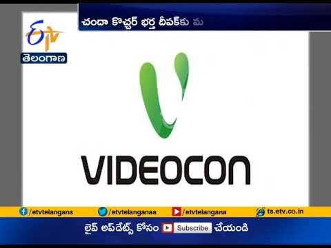 Videocon Row   Tax Department Sends Second Notice   to Deepak Kochhar