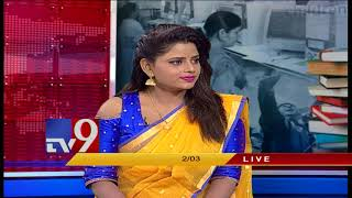 Hotel Management and Management Courses @ Sun International || Career Plus - TV9
