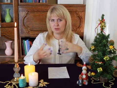 Гороскопы и астрология - myJane
