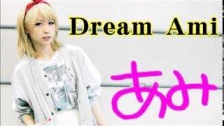 【特別番組】Dream Ami~ドレスを脱いだシンデレラ~ @FM愛知 2015.8.2