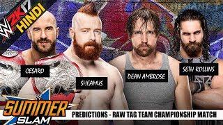 WWE 2K17 (Hindi) SUMMERSLAM 2017 - Sheamus and Cesaro vs Shield (PS4 Gameplay)