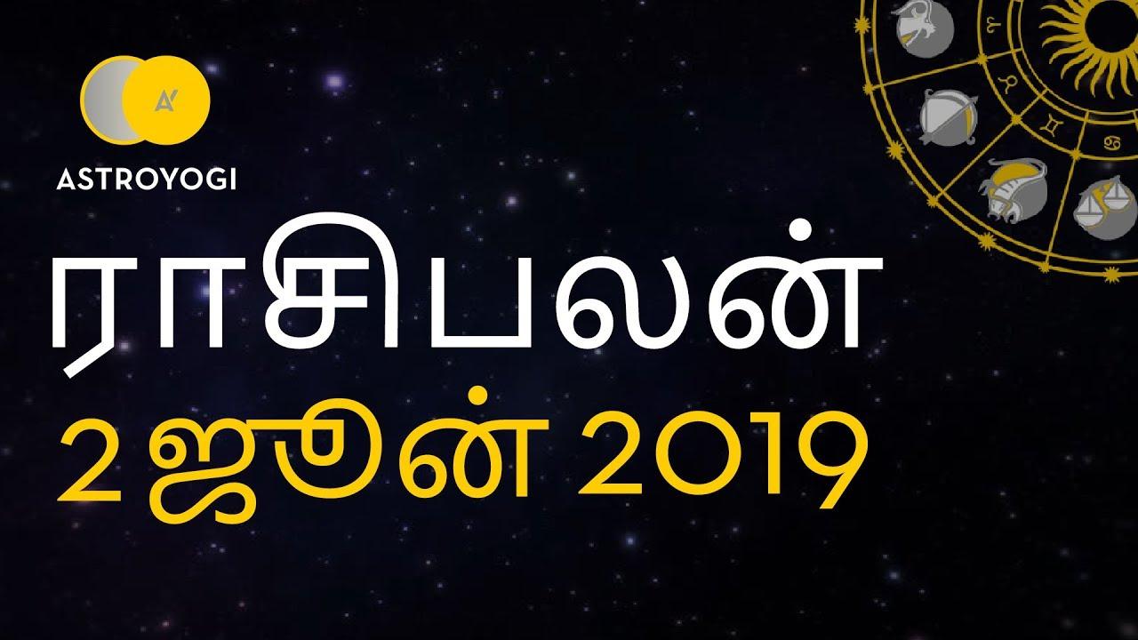 Tamil Horoscope