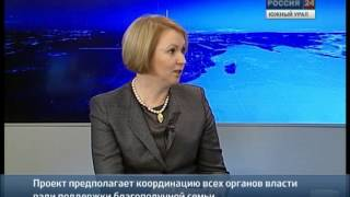 Кровная семья. Ирина Гехт. Россия-24. Южный Урал. 26 ноября 2013
