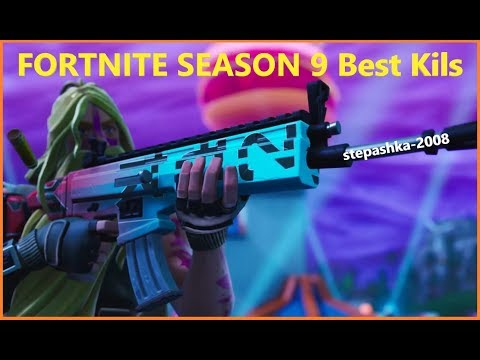 fortnite season 9 best kills compilation stepashka-2008