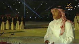 أوبريت مولد أمة - محمد عبده