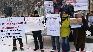 """Дольщики трех проектов ГК """"Лидер Групп"""" на общем митинге"""