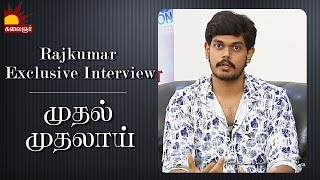 I decided to Choose Cinema as my Profession in early Teenage : RajKumar | Kalaignar TV