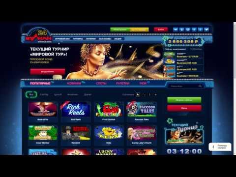 Официальный сайт Вулкан 24 - игры, бонусы, отзывы