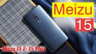 Meizu 15, Meizu 15 Plus & Meizu 15 Lite |  Full Specifications and Features