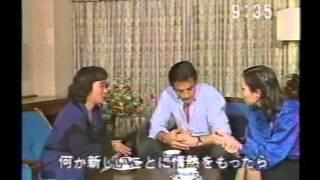 アランドロン1983年来日(当時48歳)インタヴュー アランドロン 検索動画 9