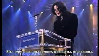 "Michael Jackson's speech on ""Bambi Awards 2002""  русские субтитры"