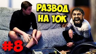 ДОМУШНИКИ / WINDOWS XP И РЕМОНТ ПК ЗА 10000 РУБЛЕЙ!