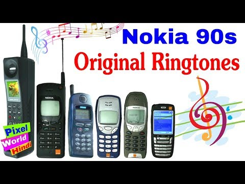 NoKia Old Original HD Ringtones for Any Mobiles Download link Available  PIXEL WORLD HINDI