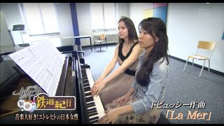 Rio Watanabe on TBS Japan Television