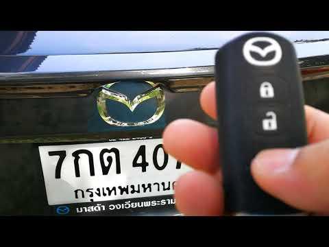 Mazda 2 2018 Skyactiv G 1.3L High connect sedan review รีวิว การใช้งาน function จริง