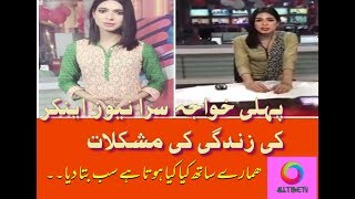 First Transgender News Anchor in pakistan kohinoor TV channel پاکستان کی پہلی خواجہ سرا نیوز اینکر