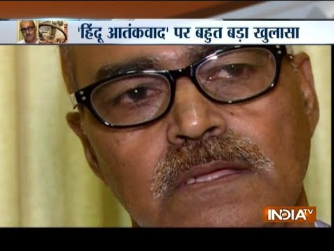 Watch: Interview of Malegaon blast accused Ramesh Upadhyay