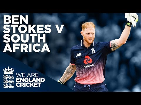 Ben Stokes Hits Super Century v South Africa! | England v South Africa 2017 | England Cricket 2020