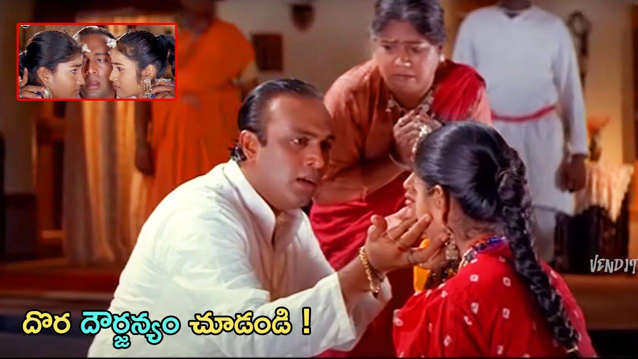 Download Roja, Ramya Krishna, Dasari Narayana Rao Superhit FULL HD Drama Part-2 | సమ్మక్క సారక్క | Vendithera
