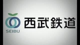 【臨時電車】新所沢発南入曽車両基地ゆき