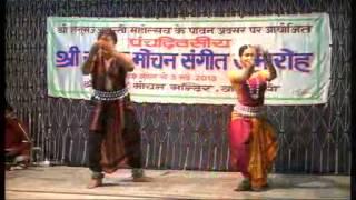 Download Ratikant & Sujata Mahapatra MP3 song and Music Video