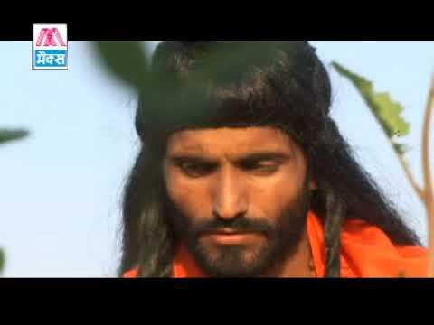Jogiya Ke Bhesh Main Bhojpuri Nirgun From Mukti Ki Dagariya Sung By Bali Ram Yadav,Sangeeta saroj,