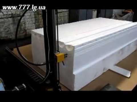 www.777.lg.ua -- Порезка пенопласта