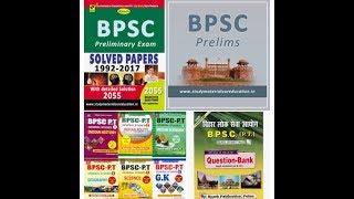 Bpsc pt exam preparation
