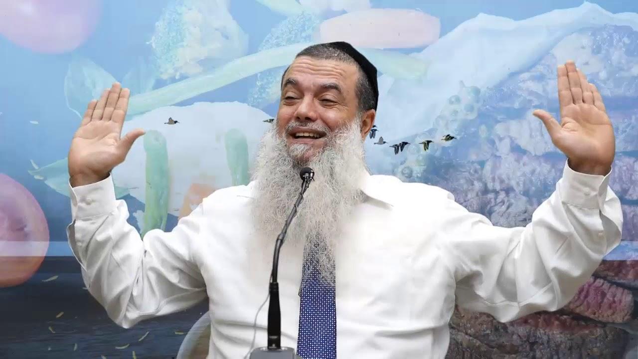 הרב יגאל כהן - להיות שבע HD {כתוביות} - קצרים