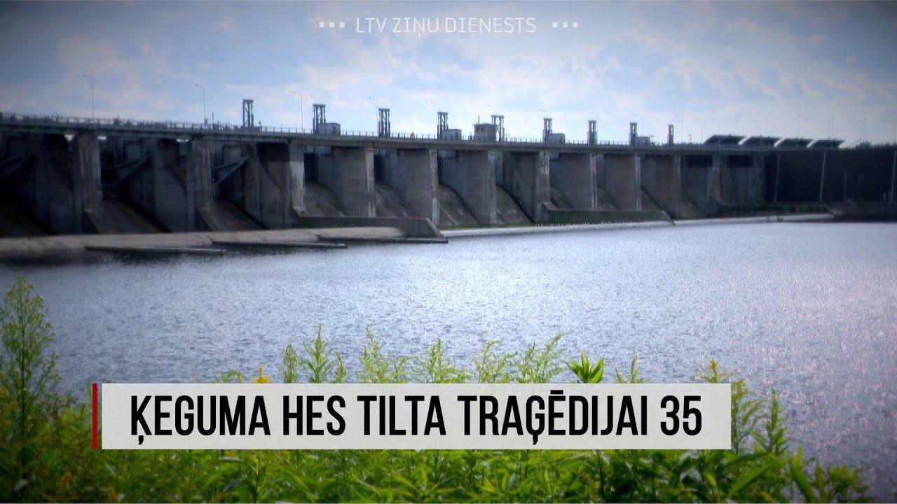 """Download """"Aculiecinieks"""" : Ķeguma HES tilta traģēdijai 35"""