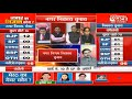 National Voice : Civic Election Battle Between BJP , BSP ,Samajwadi Party Mp3