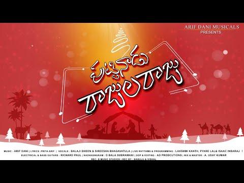 latest-new-telugu-christmas-song-2020-||-puttinadhu-rajularaju-||పుట్టినాడు-రాజుల-రాజు-||arif-dani-|