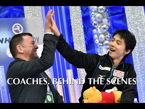 Coaches. Behind the scenes. (Figure skating)