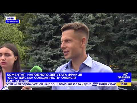 Влада хоче забрати гроші з субсидій і передати їх  силовикам - Гончаренко
