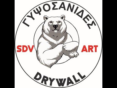 decoustics claro-www.gypsosanidesdvart.vrisko.gr .wmv