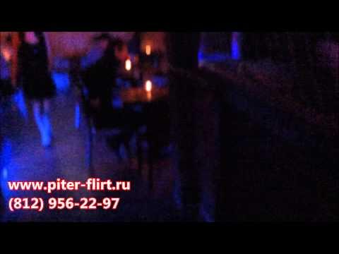 знакомства flirt ru