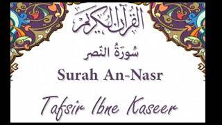 110 Surah An-Nasr - Tafseer Ibne Kaseer (urdu) [HD]